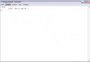 notepad в Ubuntu