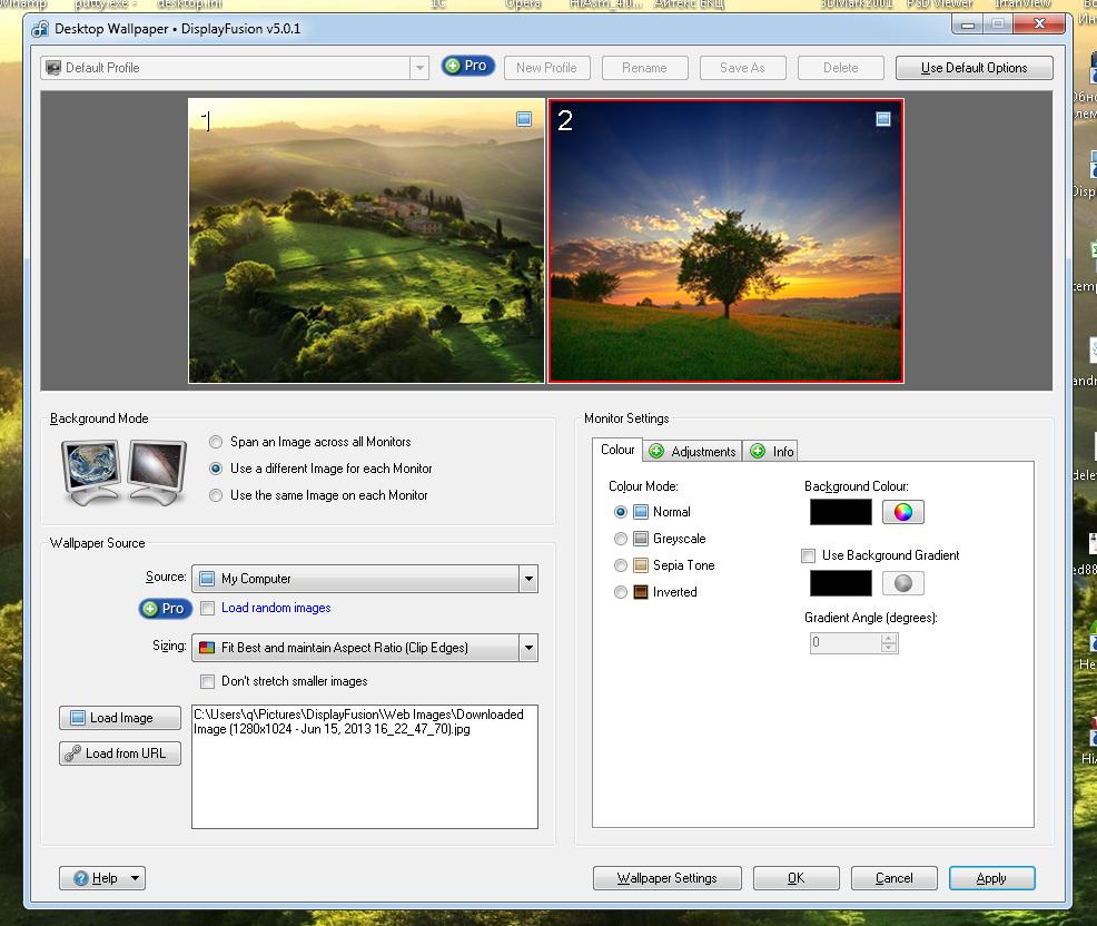 Как установить разные картинки на два монитора 16