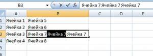 Изменить шрифт внутри ячейки в Excel
